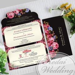 Percetakan Undangan Pernikahan Murah Lengkap Di Jogja