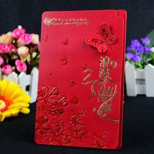 contoh undangan pernikahan china