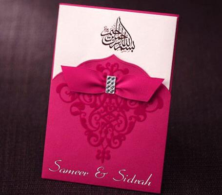 kata kata undangan pernikahan islami