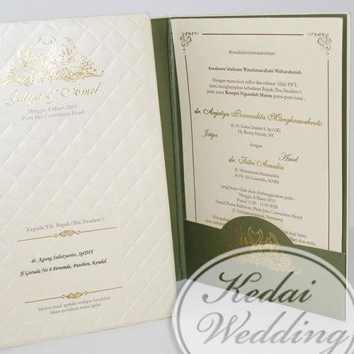 desain undangan pernikahan mewah