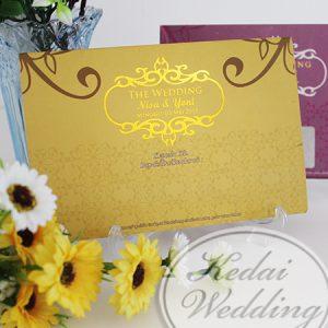 undangan foto prewedding