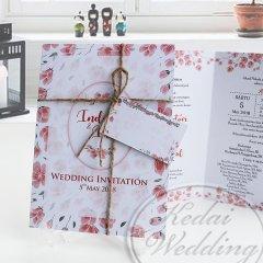 undangan pernikahan simpel murah terbaru