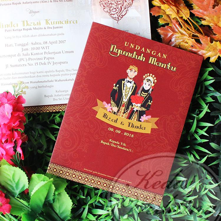 undangan ngunduh mantu resepsi pernikahan