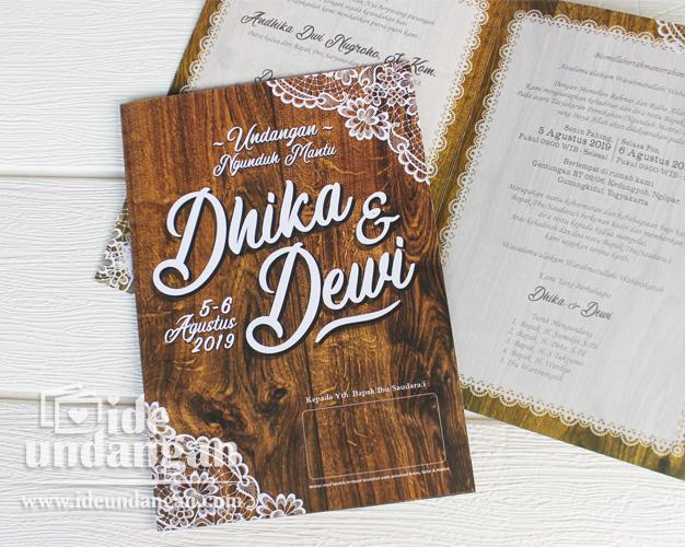 undangan pernikahan gambar kayu